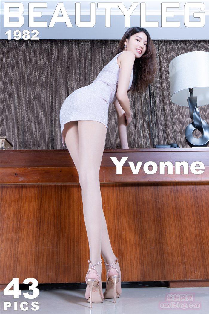 [Beautyleg]美腿寫真 2020.10.07 No.1982 Yvonne[43P/406M]